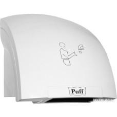 Сушилка для рук Puff 8820